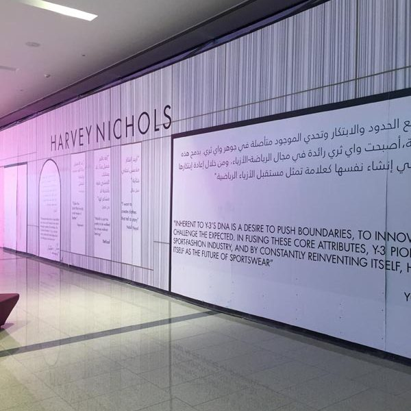 Harvey Nichols Admin Offices at Festival City Doha Qatar - Diversa 90a111377f7b7